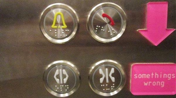 Giải mã ký hiệu xuât hiện trong và ngoài thang máy